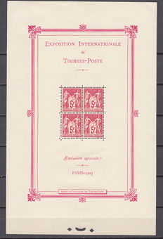 France 1925 – International Philatelic Exhibition of Paris – Yvert No. 1