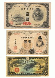 Japan and Japanese Occuption - 37 banknotes