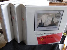 Soviet Union – Collection in 3 Edel ring binders