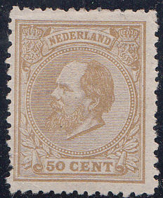 The Netherlands 1872 – King Willem III – NVPH 27D, with expert's certificate.