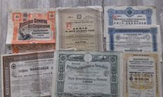 Old shares - Russia - lot of 7 different decorative securities including AEG