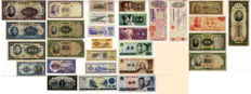 China - collection old Chinese banknotes and others (29 pieces)