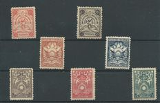The Netherlands 1921 – safe stamps – NVPH BK1/BK7.