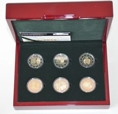 Luxembourg - 2 Euros 2013/2015 (6 different coins) in set