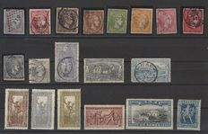 Greece - 1862/1958 - Small collection