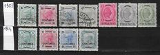 Austria/Crete post offices 1903/1908 - Selection between Michel 1/23