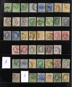 Belgium 1869 – Study issue Leopold II based on paper, colours and perforations – OPB 26/36A
