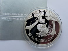 Belarus - 20 rubel 2009 65 years from the liberation of Belarus - silver