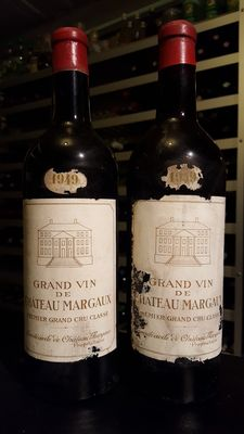 1949 Chateau Margaux Grand Cru Classé - 2 bottles - unknown bottler