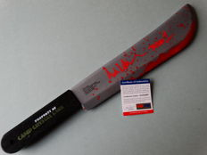 "Friday the 13th - Jason Voorhees signed toy machete- signed by Jason Voorhees actor Ari Lehman from part 1 with extra inscription ""I Run Camp Crystal Lake!"""
