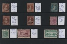 New Zealand 1857/1906 - 9 stamps