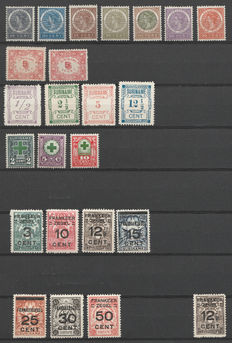 Suriname 1904/1927 – selection between NVPH 48 and 136