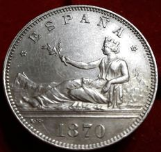 Silver two pesetas coin. Government of Spain.