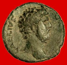 Roman Empire - Aelius, as Caesar, bronze dupondius (8,96 g. 25 mm.), Rome mint, 137 A.D. TR POT COS II, Spes. Scarce.