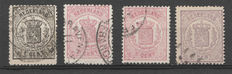Netherlands 1869 - National coat of arms; perforations and plate error - NVPH 14P, 16B, 16D, 18D