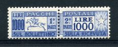 "Italy, Republic, 1954 – Postal Parcels – ""Pony"" overseas 1,000 Lire – comb perforation – Sassone No.  81."