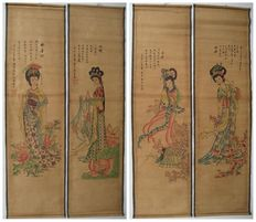 Set of four decorative scroll  showing  Asian Beauties -  China - late 20th century
