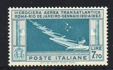 Italy 1930 - P.A.  1 ° air cruise L.  7.70 cents, Sassone #