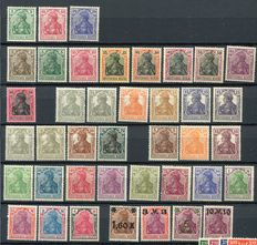 Germany 1905/1939 - Extensive collection including many Officials