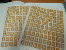 Norway 1937/1964 – Batch of complete sheets, half sheets and sheet parts in 2 folders