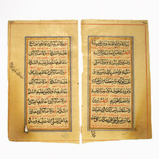 Koranic Double Leaf Illuminated Manuscript in Arabic Naksh, 17.5 cm  x 10 cm each - Near East - 17th Century A.D.