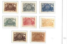 Belgian Stamps for rail parcels