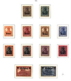 Belgium 1914/1920 - Occupation Stamps - COB OC 1/105
