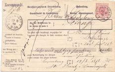 Luxembourg 1878 – Coat of Arms – Envelope cancelled in Luxembourg – Prifix 9 - 19-08-1878.