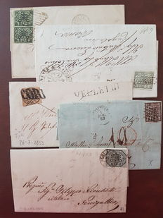 Papal State, 1852, small selection of 5 stamped envelopes