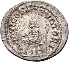 Roman Empire - AR (trillion) Antoninianus of emperor Macrianus (260-261 A.D.) Minted in Samosata