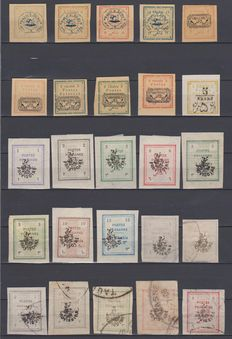 Iran/Persia 1902/1905 - Small collection, Provisory