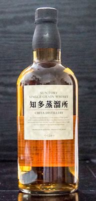 "Suntory Single Grain Whisky ""Chita distillery"""