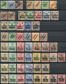 German offices in China, Morocco and Turkey 1898/1911 - Small collection