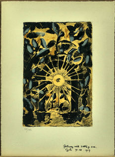 Graham Sutherland - Gateway with Setting Sun
