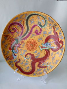Plate with dragon and phoenix –China –Second half of the 20th century