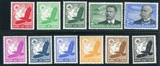 Germany 1934 - Airmail - Michel 529/539