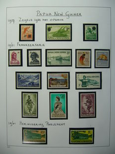 Papua Nieuw Guinea 1957/2004 - collection in album and insert cards.
