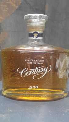 Suntory Century 15 Year Old Limited Edition