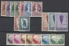 Belgium – OBP numbers 326 through 332 (Queen Elisabeth as nurse) and numbers 351 through 362 (Complete series)