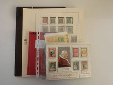 Vatican, loose pages and 2 albums of stamps