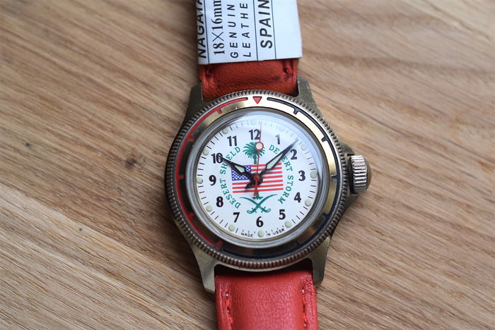 Vostok Komandirskie Junior Desert Shield – Russian Unisex Watch – 00s