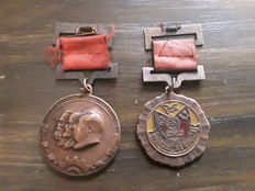 Two copper Military Chinese Medals - China - second half 20th century