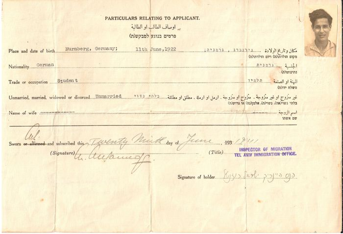Personalia; Palestinian Citizenship Order, 1925. Certificate of ...