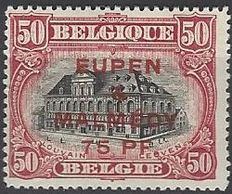 """Belgium – Occupation, OBP no. OC60, Perforation 15 – 75Pf on 50c with overprint """"EUPEN & MALMEDY"""""""