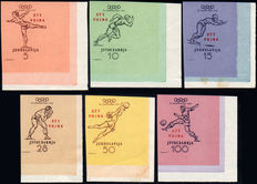 Trieste B 1952 Helsinki Olympics, new, not perforated