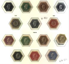 Belgium, 1866-1899 – Telegraph and telephone stamps.