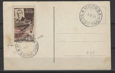 Russia, 1935 - Airmail, flight from Moscow to San Francisco - Unified: A59