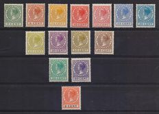 Stamp collection, in complete series with leaflets; Holland 1921/1967