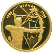 "Bulgaria  – 5 leva, 1/25 oz. 2002-2004. "" Olympics Archery"", gold."