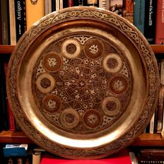 Middle Eastern Islamic mixed metal plate - ca. 1970
